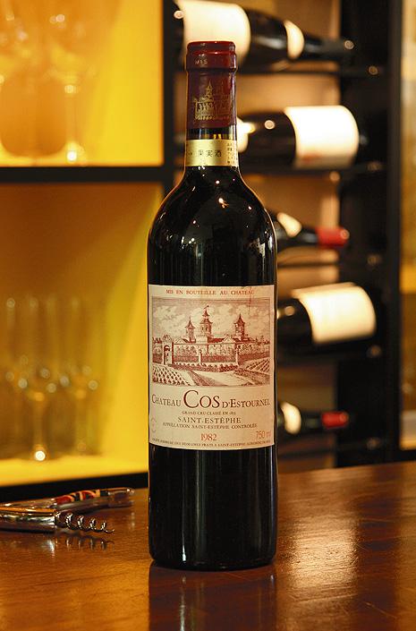 wine_image1