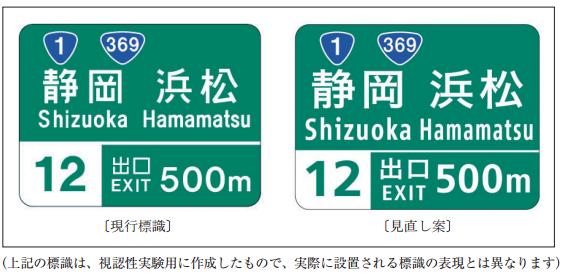 https   www.hido.or.jp 14gyousei_backnumber 2010data 1103 1103hyoushiki henkou.pdf